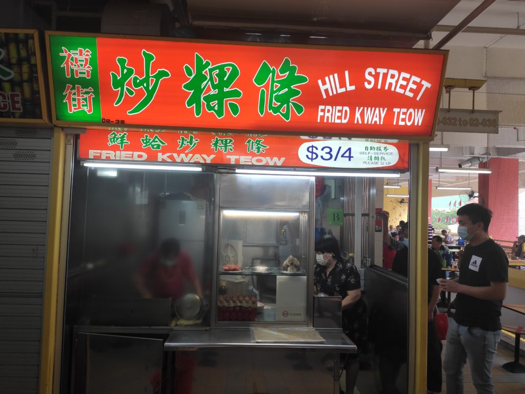 Hill Street Fried Kway Teow Chinatown Stall