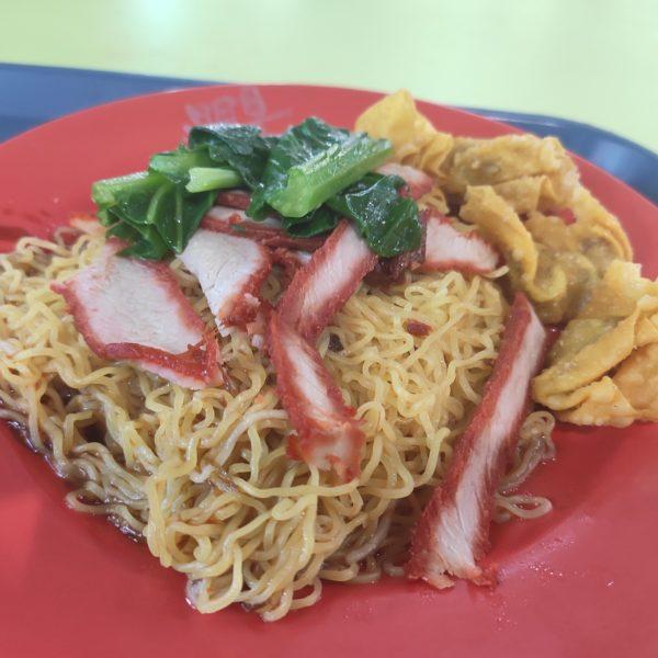 Review: Hougang Ming Ji Wanton Noodle (Singapore)