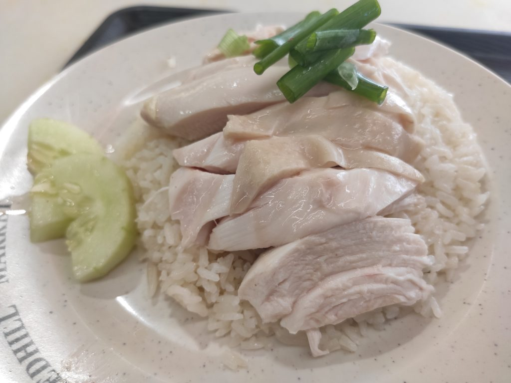 Hua Kee Chicken Rice