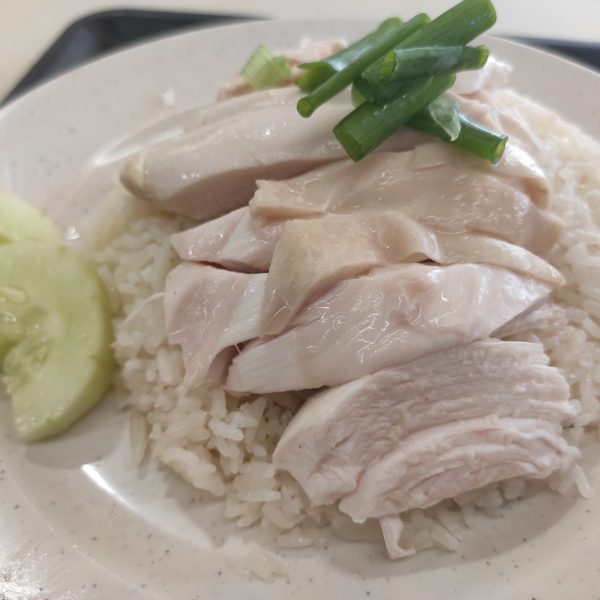 Review: Hua Kee Chicken Rice (Singapore)