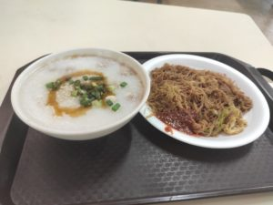 Huang Hong Ji Porridge: Minced Meat Porridge with Fried Mee Hoon