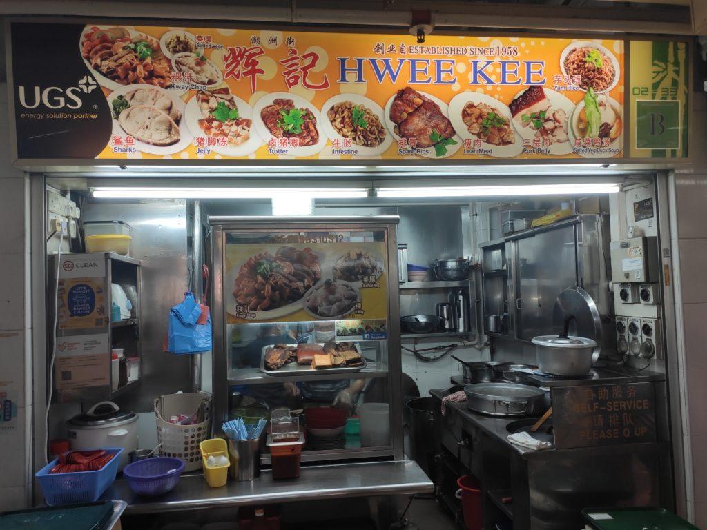 Hwee Kee Stall