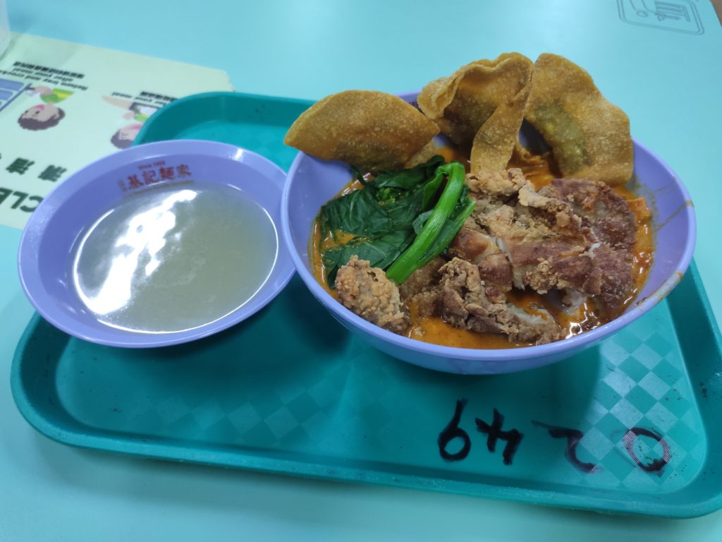 Ji Ji Noodle House: Chicken Cutlet Curry Noodles with Soup