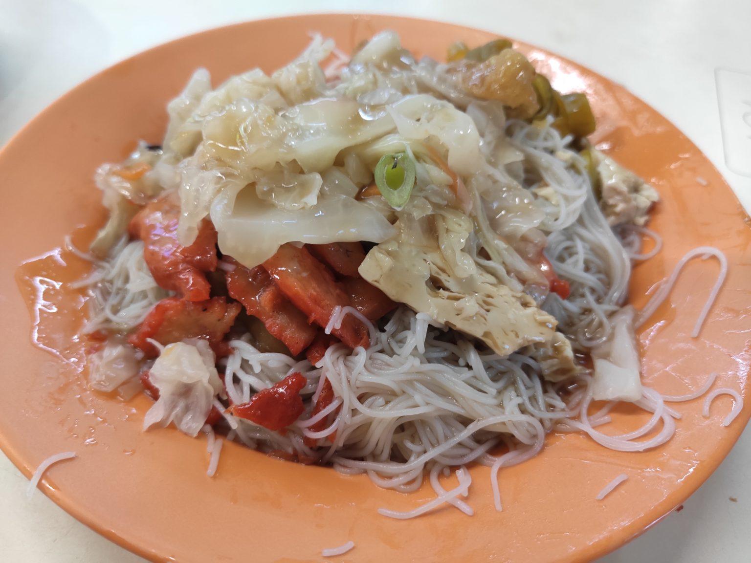 Review: Ji Xiang Ru Yi Vegetarian (Singapore)