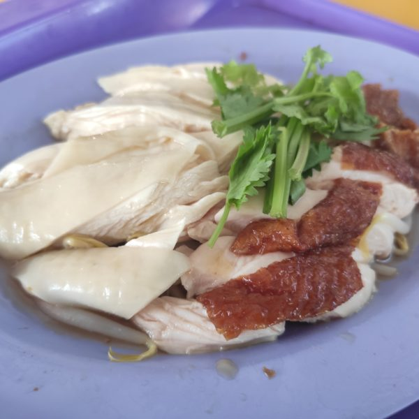 Review: Jia Jia Le Chicken Rice (Singapore)