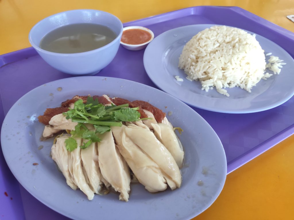 Jia Jia Le Chicken Rice: Hainanese Chicken & Roast Chicken Rice with Soup