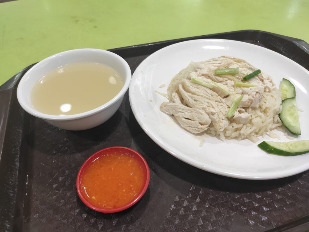 Jin Fa Traditional Hainanese Chicken Rice: Hainanese Chicken Rice with Soup