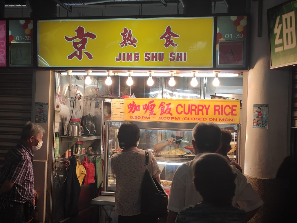 Jing Shu Shi Stall