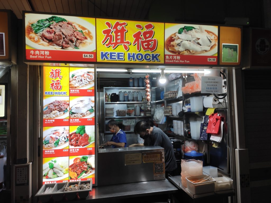 Kee Hock Stall