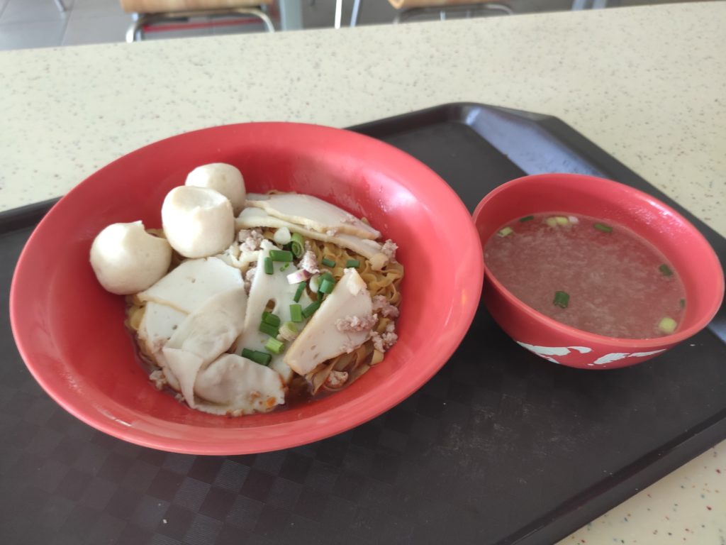 Kim Fa Fish Ball Minced Meat Noodle: Mee Pok with Soup