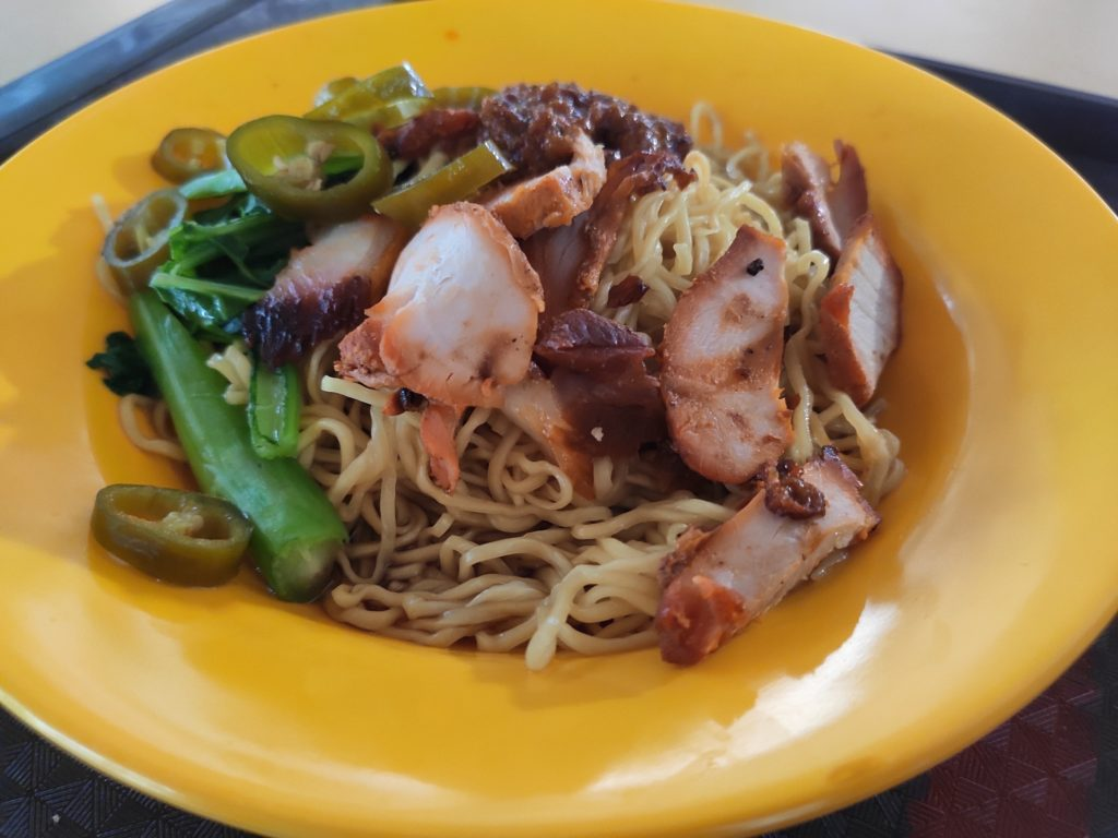 Kowloon Wanton Mee: Char Siew Noodles