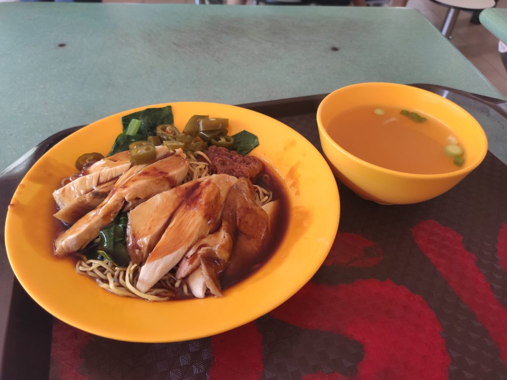 Kowloon Wanton Mee: Soya Sauce Chicken Noodles with Soup
