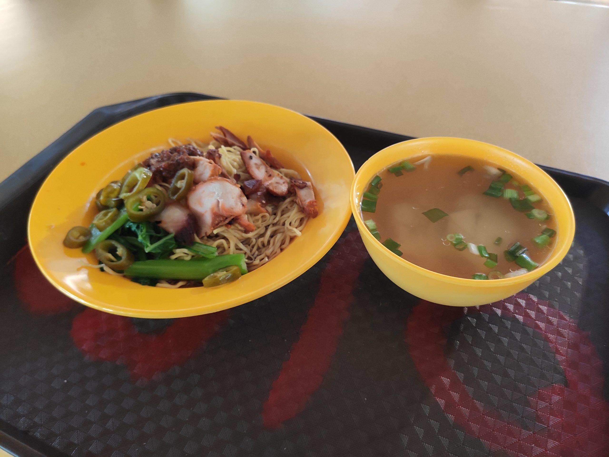Kowloon Wanton Mee: Wanton Mee with Soup