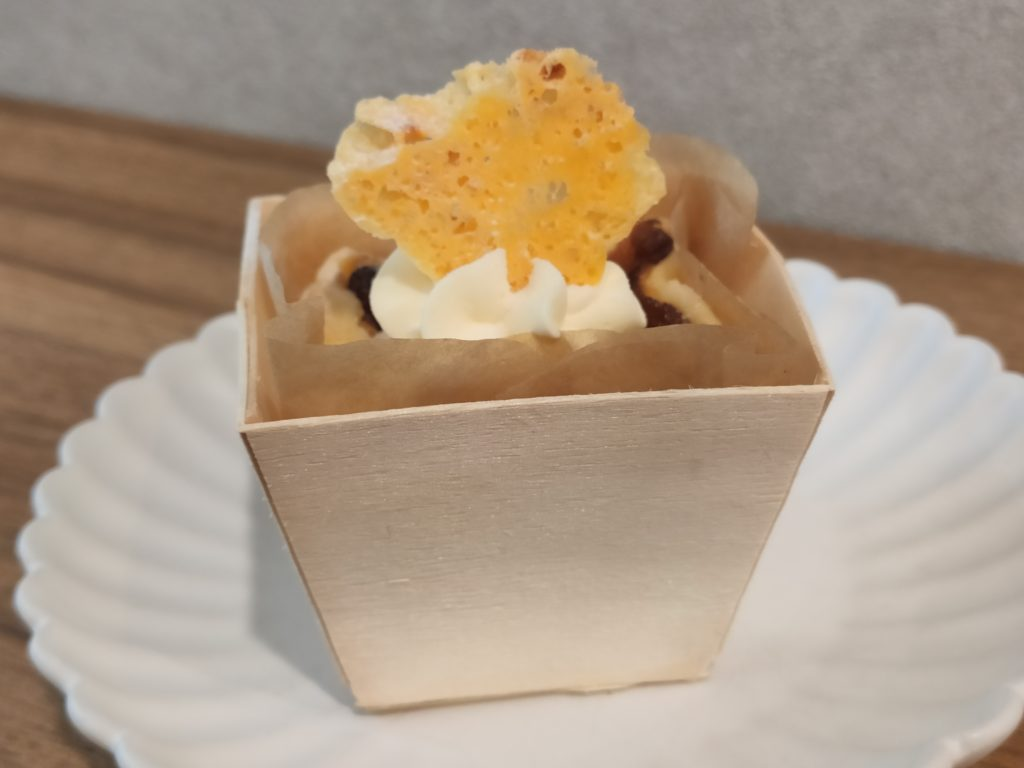 LR Boulangerie: Cheese Cup