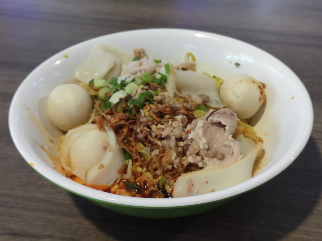 Lai Hin Fish Ball Kway Teow Mee: Mee Pok