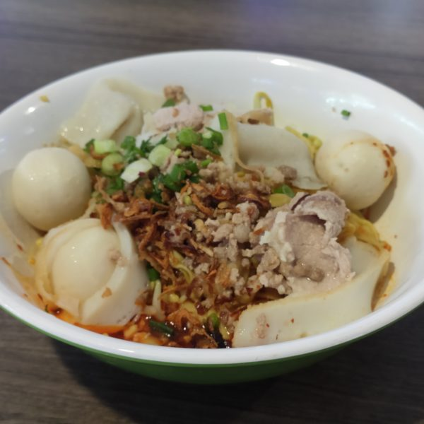 Review: Lai Hin Fish Ball Kway Teow Mee (Singapore)