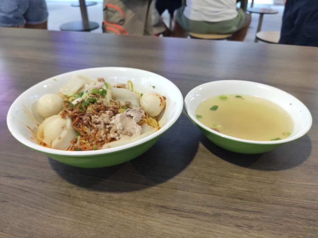 Lai Hin Fish Ball Kway Teow Mee: Mee Pok with Soup