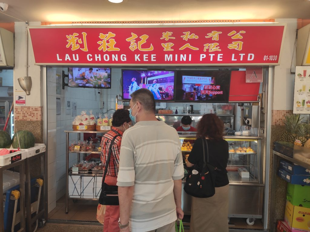 Lau Chong Kee Confectionery: People's Park Food Centre
