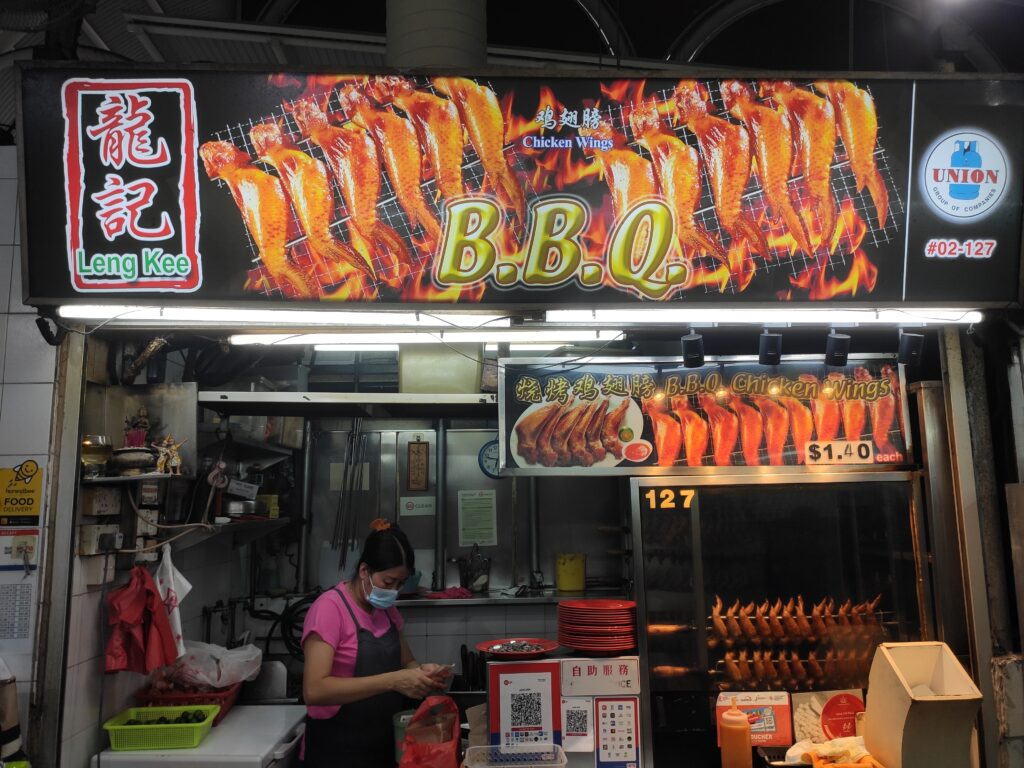 Leng Kee BBQ Chicken Wings Stall