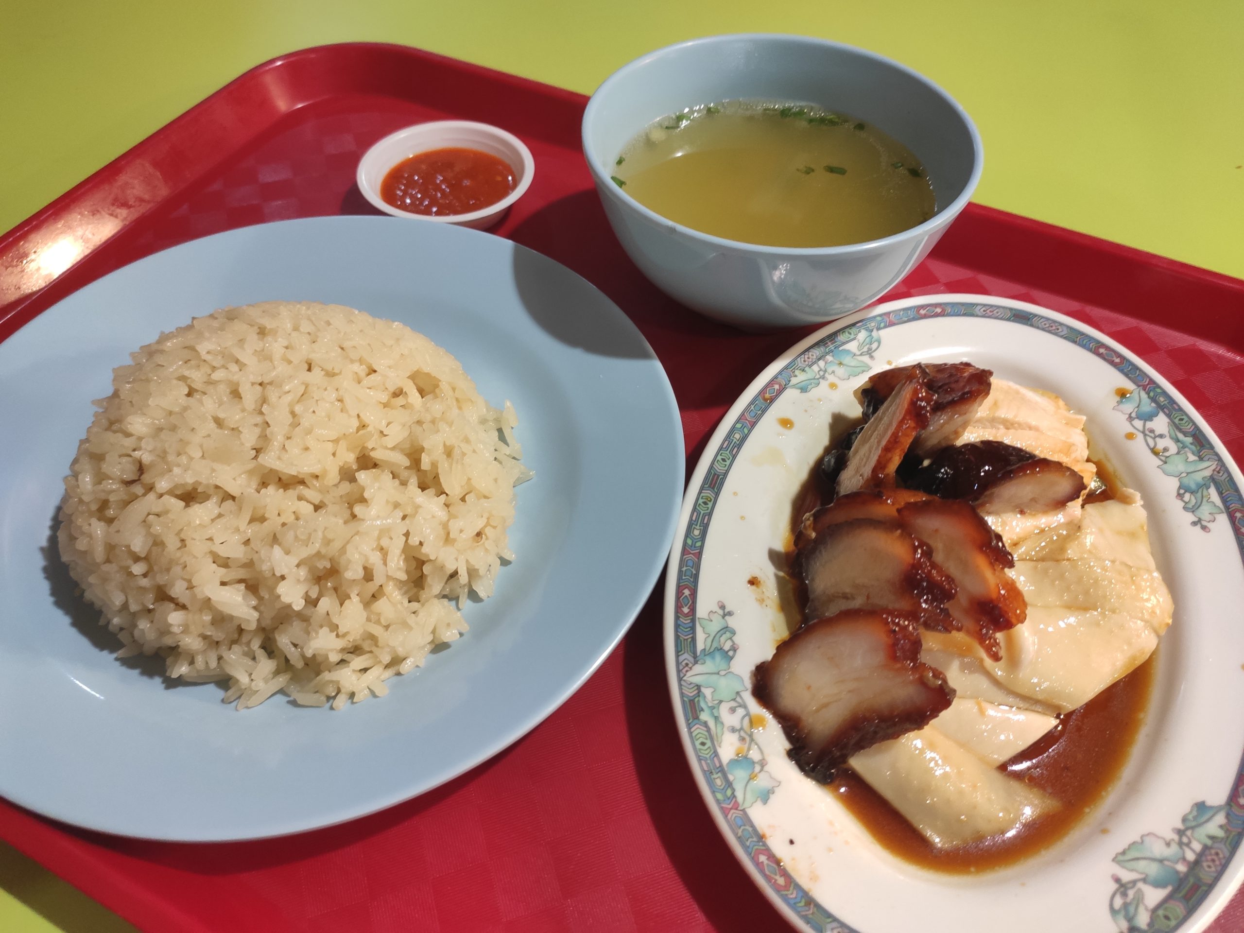 Leong Yeow Famous Waterloo St Chicken Rice: Hainanese Chicken & Char Siew with Rice and Soup