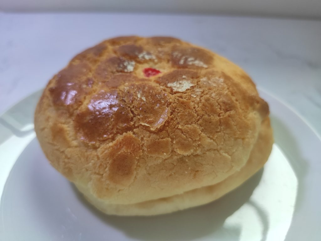Leung Sang Hong Kong Pastries: Po Lo Bao Custard