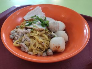 Liang Chuan Fishball Minced Meat Noodle: Mee Pok