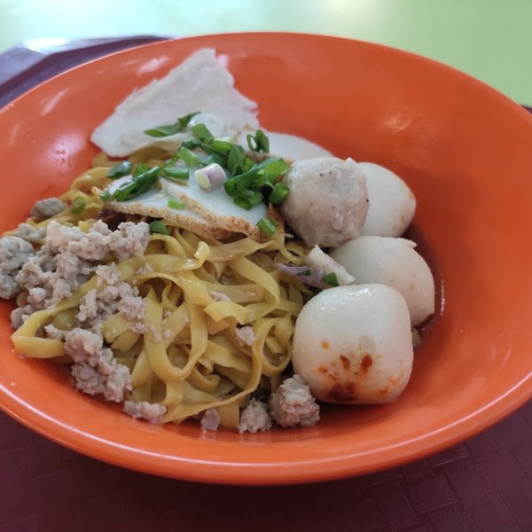 Review: Liang Chuan Fishball Minced Meat Noodle (Singapore)