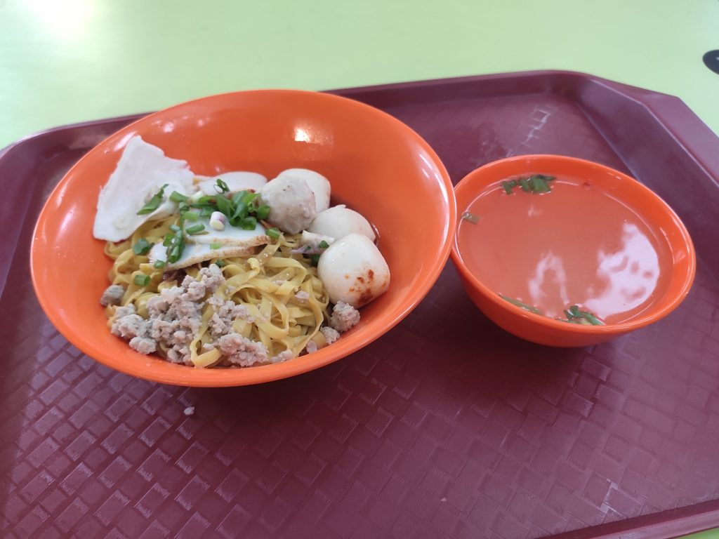 Liang Chuan Fishball Minced Meat Noodle: Mee Pok with Soup