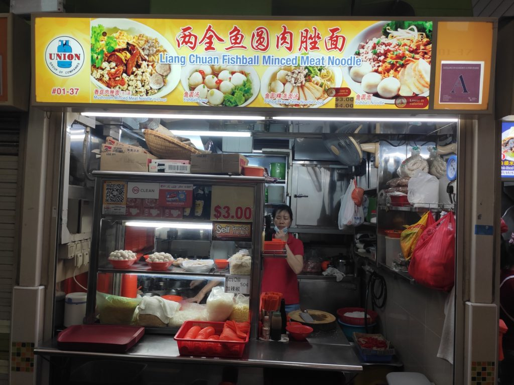 Liang Chuan Fishball Minced Meat Noodle Stall