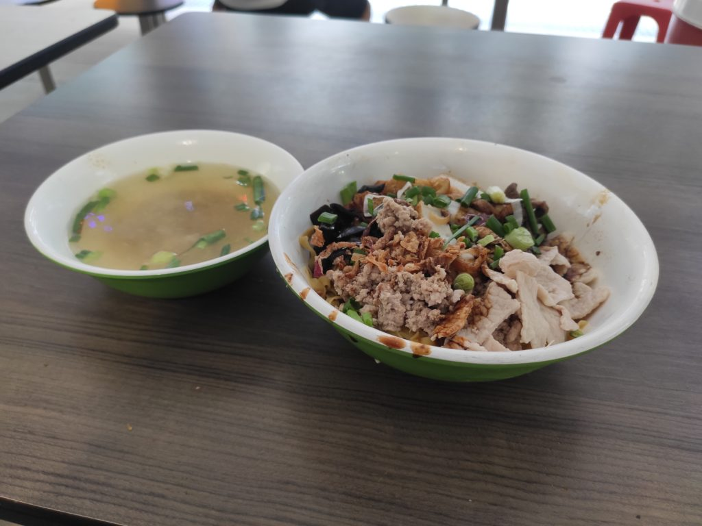 Liang Seng Mushroom Minced Meat Noodle: Mee Pok with Soup