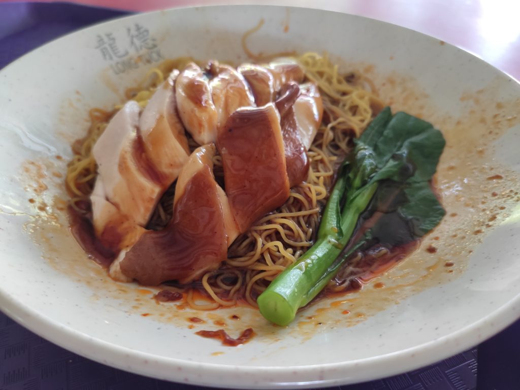 Long Tuck Hong Kong Soy Sauce Chicken: Soy Sauce Chicken Noodles