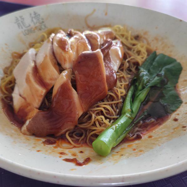 Review: Long Tuck Hong Kong Soy Sauce Chicken (Singapore)