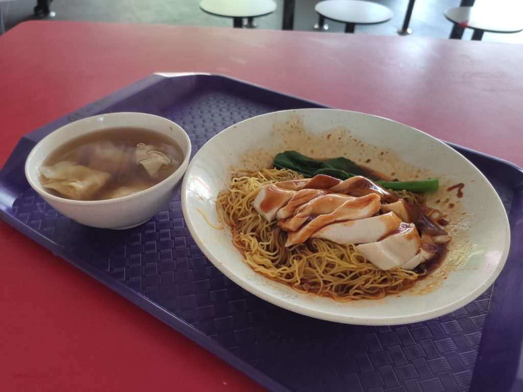 Long Tuck Hong Kong Soy Sauce Chicken: Soy Sauce Chicken Noodles with Wanton Soup