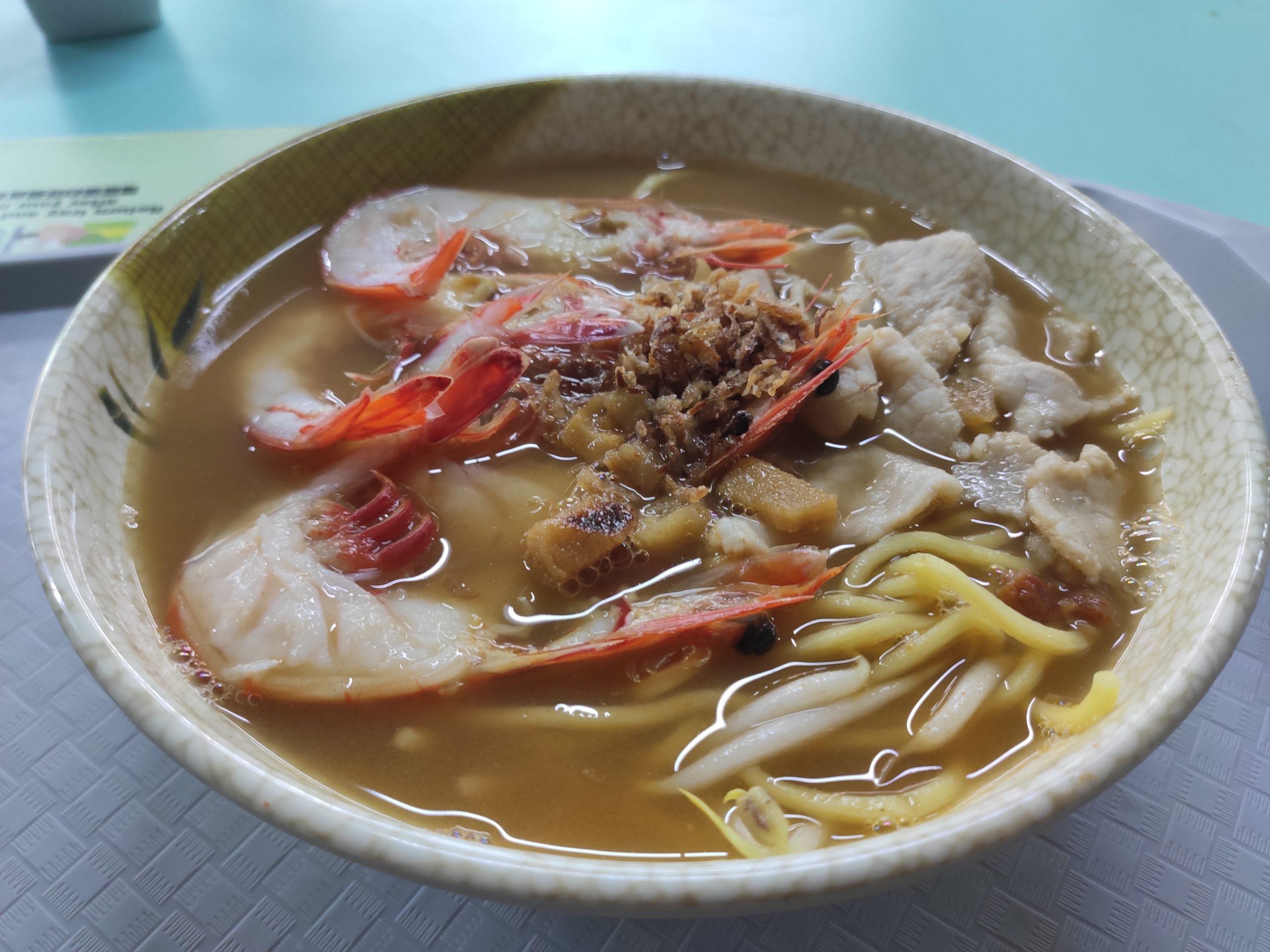 Loyang Way Big Prawn Noodles: Prawn Noodles Soup