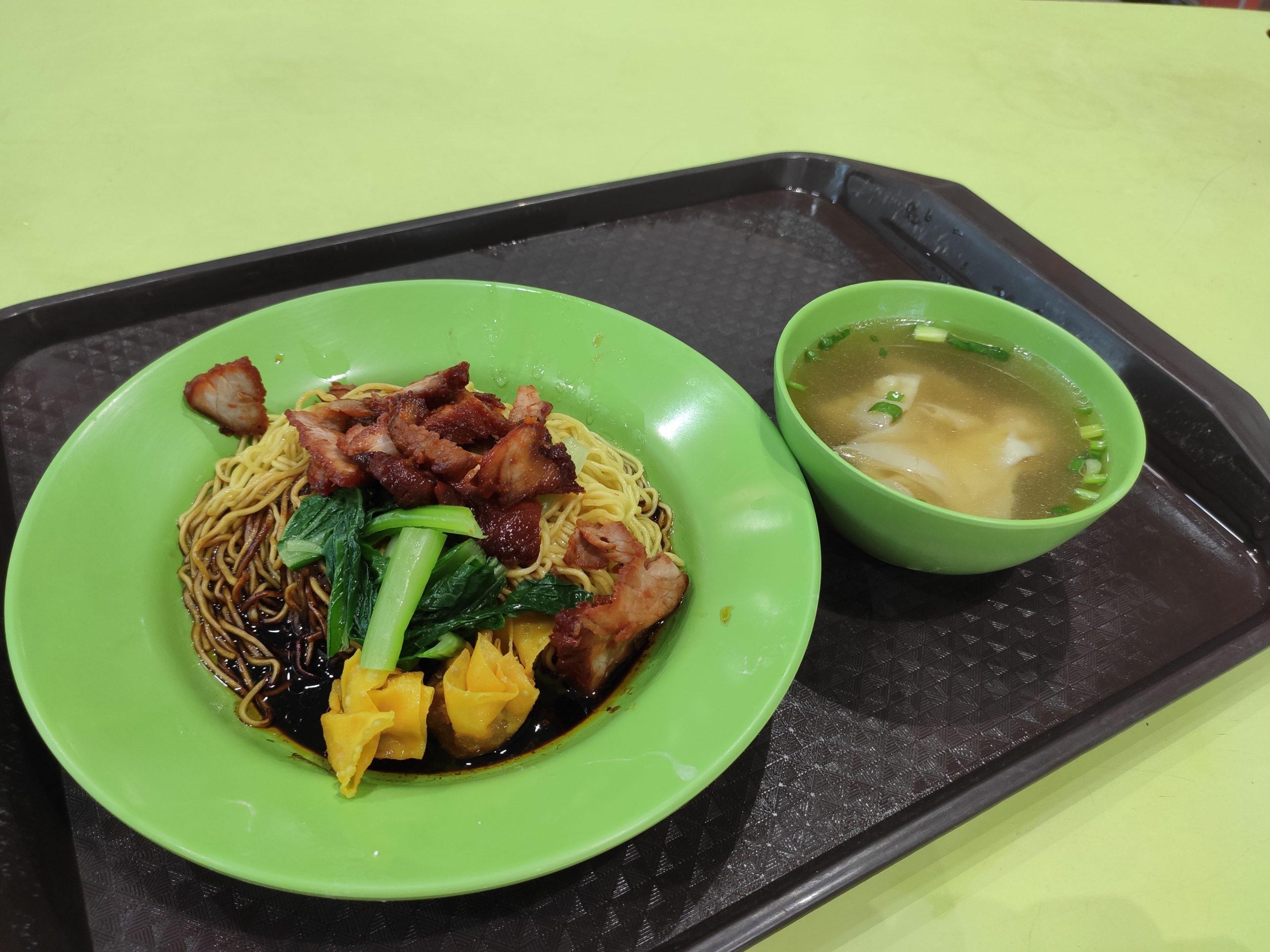 Lucky Wanton Noodle: Wanton Mee