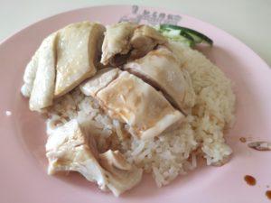 Margaret Drive Chicken Rice