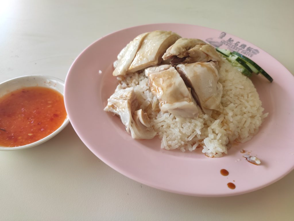 Margaret Drive Chicken Rice with Chilli