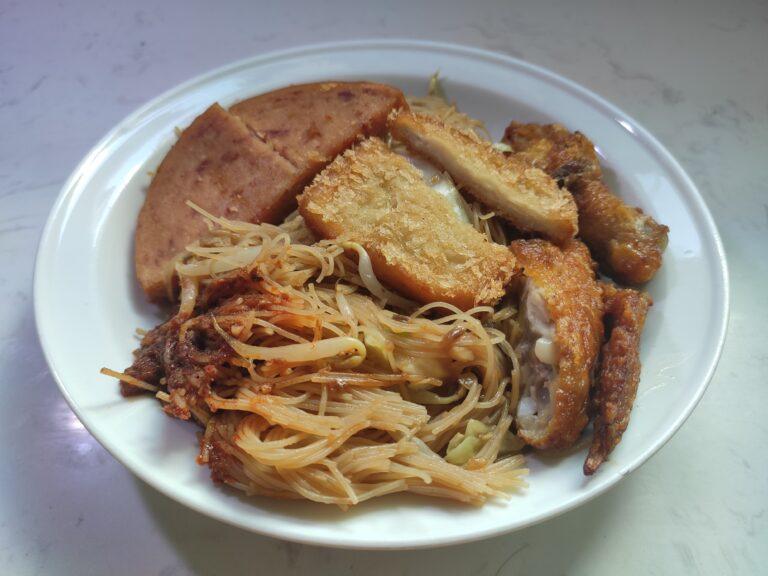 Mei Jia Fried Bee Hoon: Fried Mee Hoon with Chicken Wing, Luncheon Meat, Fish Fillet