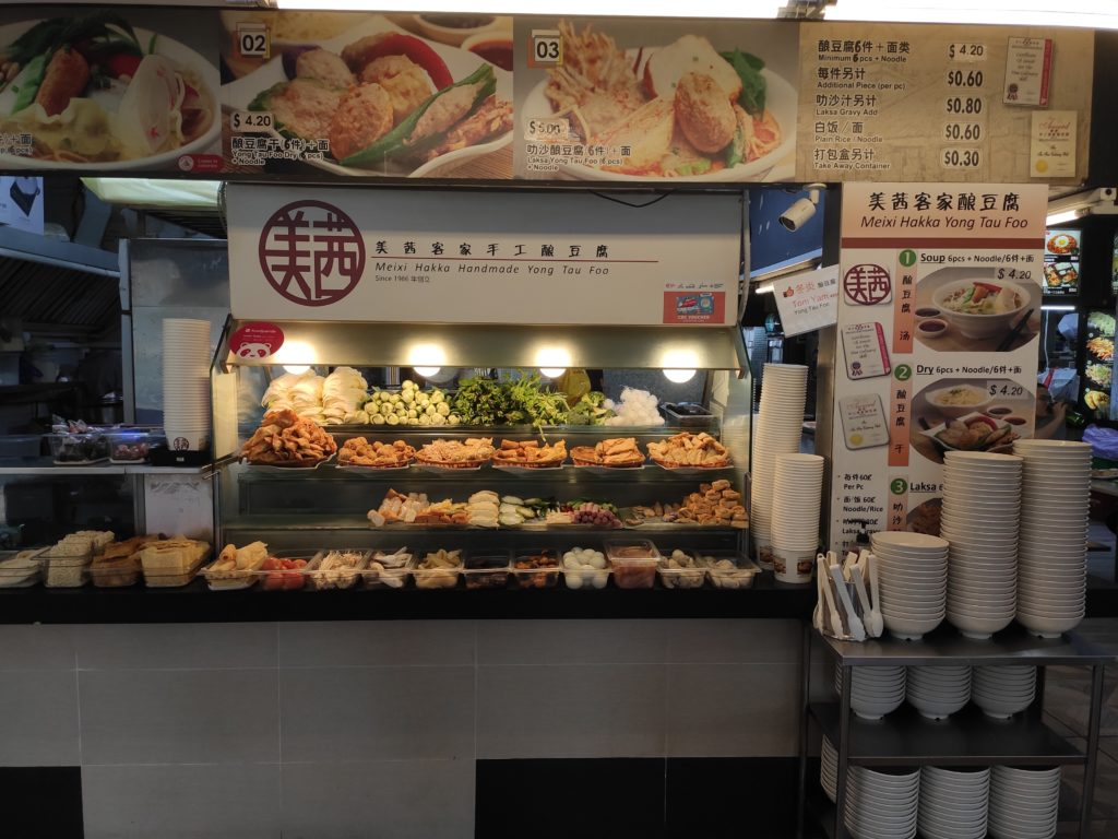 Meixi's Kitchen: Clementi