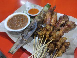 Mount Faber Chicken Wing Satay: Chicken Wings, Satay & Otah