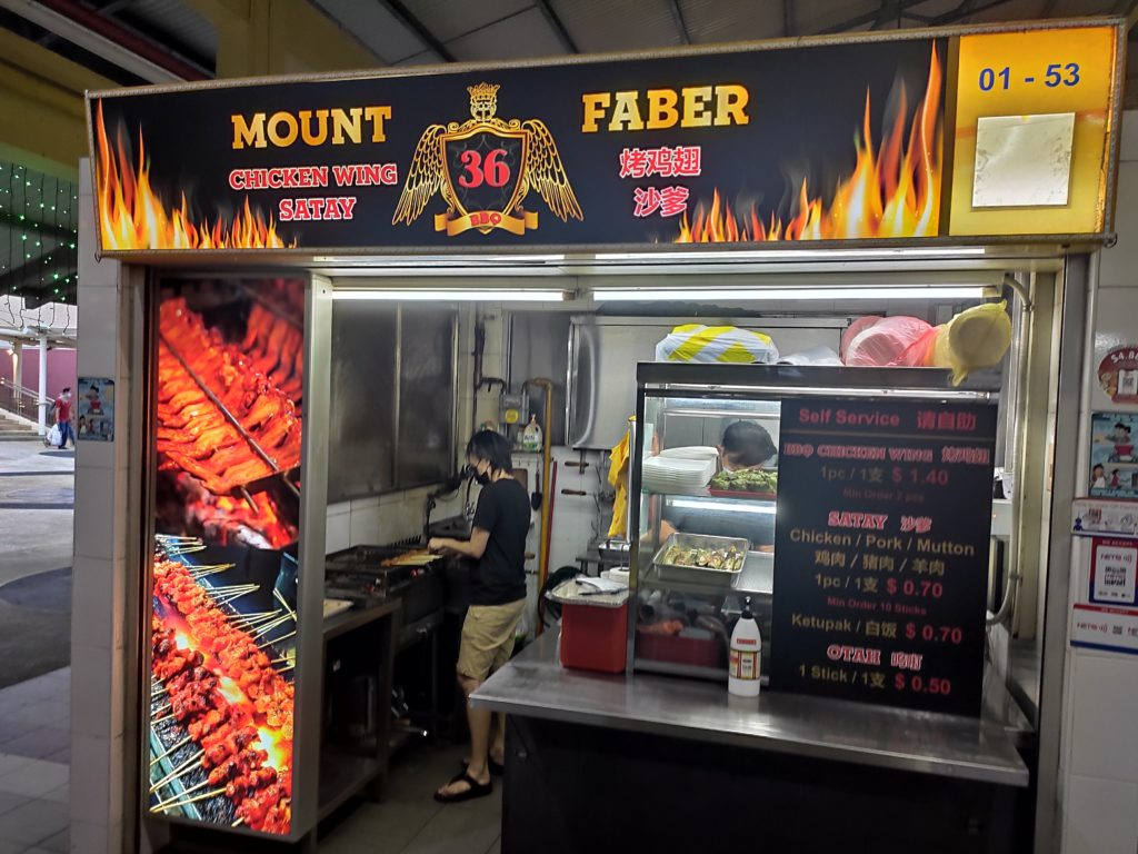 Mount Faber Chicken Wing Satay Stall