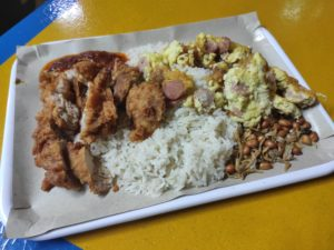 Mount Faber Nasi Lemak: with Chicken Cutlet, Sausage Omelette, Ikan Bilis & Peanuts