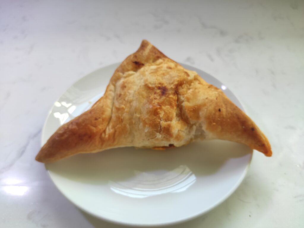 Mr Bakery: Curry Puff