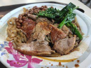 Mr Lee Braised Duck And Chicken: Braised Duck Hor Fun