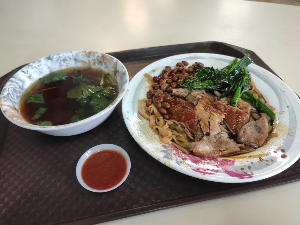 Mr Lee Braised Duck And Chicken: Braised Duck Hor Fun with Soup