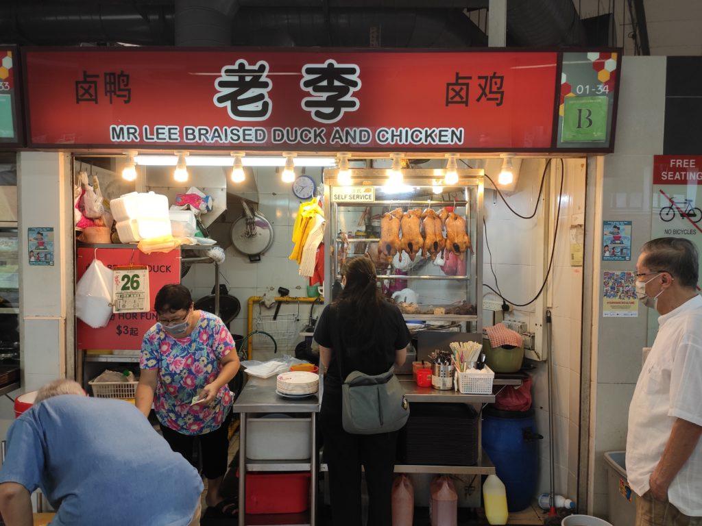 Mr Lee Braised Duck And Chicken Stall