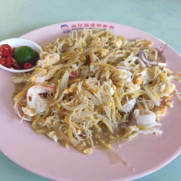 Review: Nam Sing Hokkien Fried Mee (Singapore)