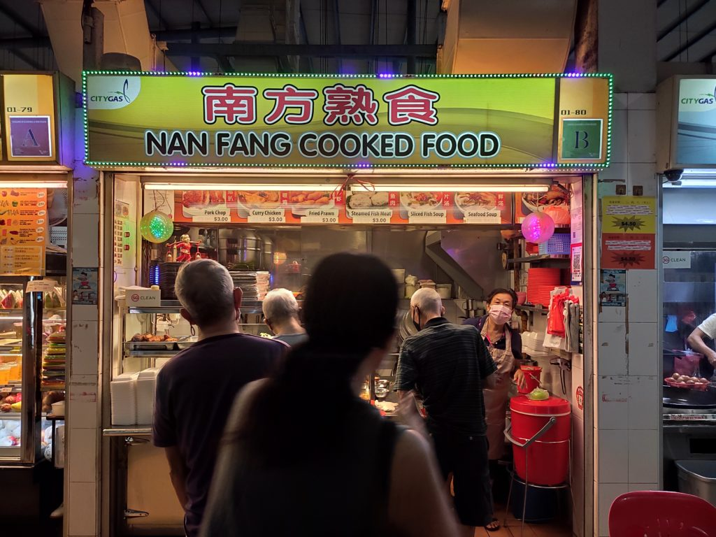 Nan Fang Cooked Food Stall