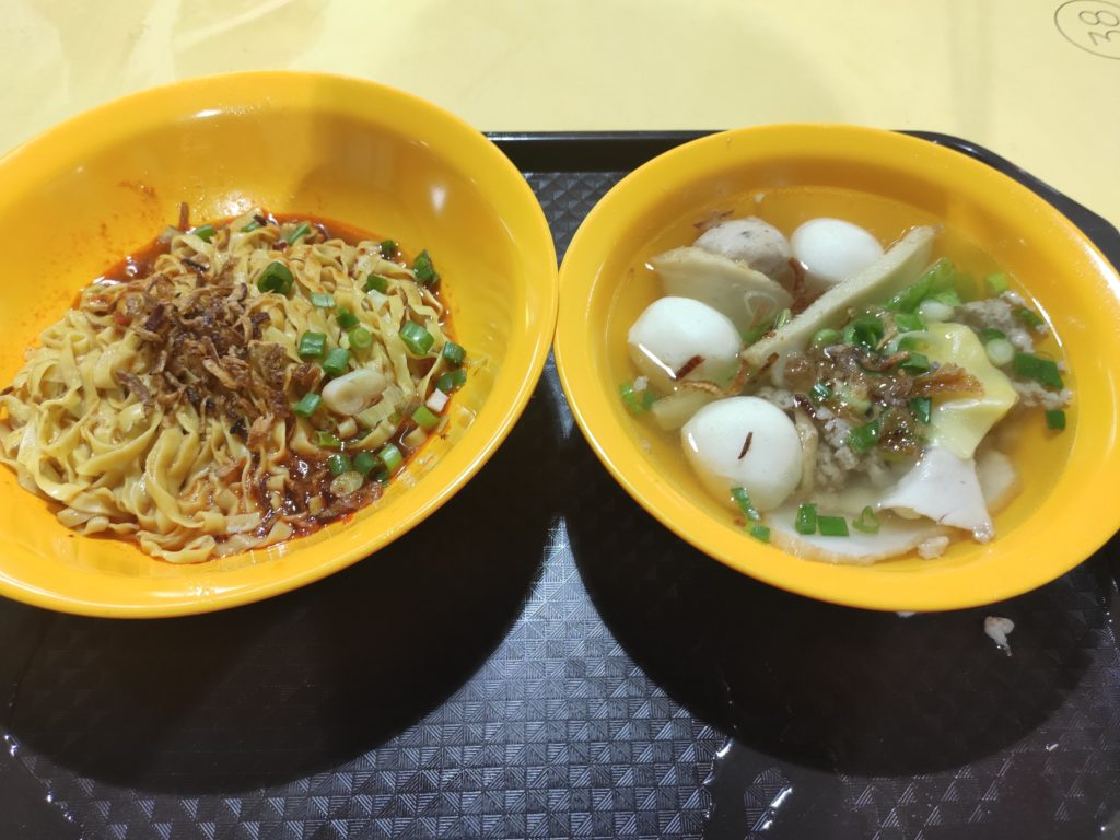 Nan Yuan: Mee Pok with Fishball Soup