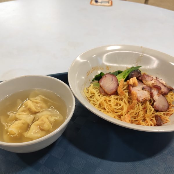 Review: Paradise Wanton Noodle Rice (Singapore)